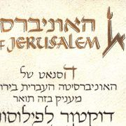 Hebrew University of Jerusalem Honorary Doctorate