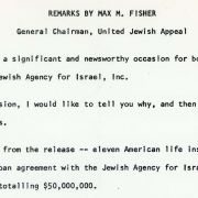 Max M. Fisher's remarks about the loan agreement to Israel, as shared with the Jewish Agency for Israel by Harold Rosen in 1965.