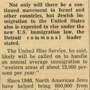 "A 1966 Detroit Jewish News article titled ""Israel is Facing Massive Absorption Job"" quotes Max Fisher heavily."