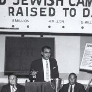 Max Fisher speaks at the Allied Jewish Campaign fundraising event in 1958.