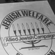 Max Fisher and Avery Cohn at a Jewish Welfare Federation of Detroit campaign meeting