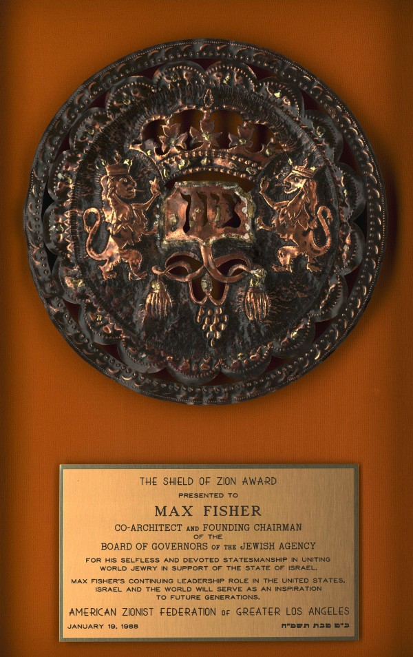Intricate bronze Shield of Zion awarded to Max Fisher in 1988 by the American Zionist Federation of Los Angeles.