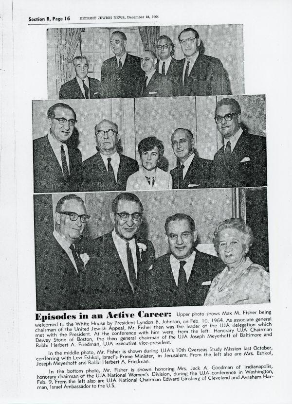 A 1964 article in The Detroit Jewish News highlights Max Fisher.
