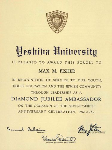 A scroll from Yeshiva University commemorating Max Fisher's service as a Diamond Jubilee Ambassador at the 75th Anniversary celebration.