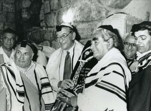 Max M. Fisher at his bar mitzvah ceremony at the Western Wall in Jerusalem.