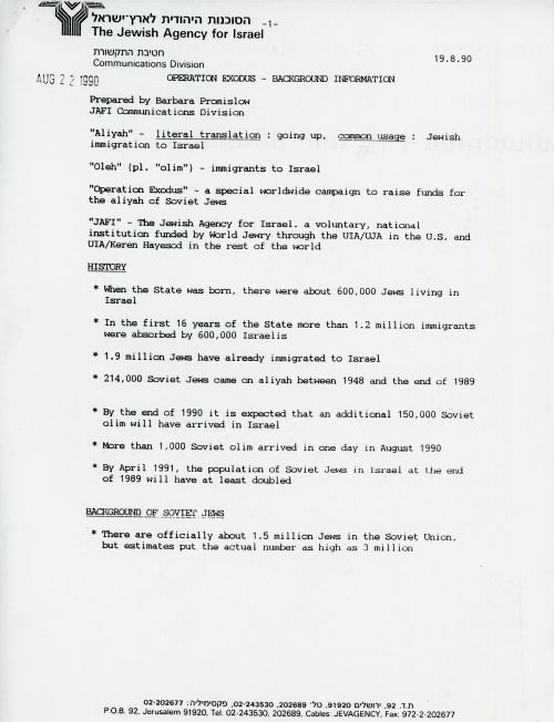 JAFI Document - Background Information on Operation Exodus